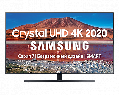Samsung UE43TU7540UXRU Crystal UHD 4K Smart TV 7 серии 2020